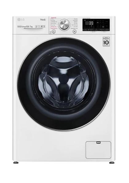 LG F4DV710S2E mosó-szárítógép