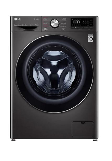 LG F4DV710S2SE mosó-szárítógép