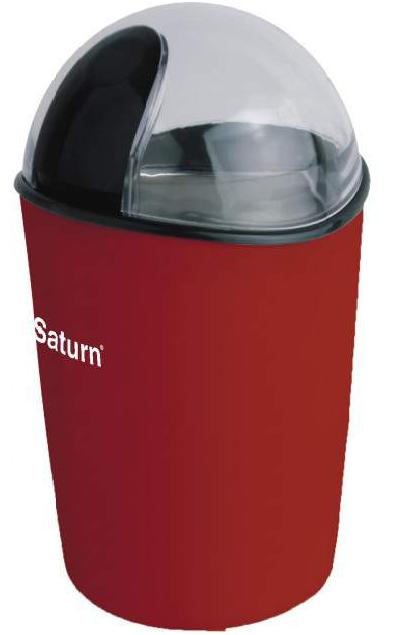 Saturn ST-CM1231 kávédaráló piros